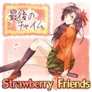 最後のチャイム/Strawberry Friends