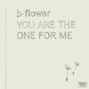 純真/b-flower