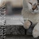 リラックス・クラシックス/Various Artists