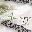 うみねこのなく頃に アレンジ作品集 AkoustikaIX/Pomexgranate.