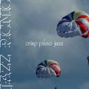 さわやかピアノジャズ ~ jazz picnic/Various Artists