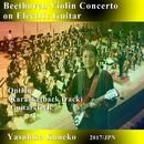 ベートーヴェン ヴァイオリン協奏曲 On E.Guitar/金子泰久
