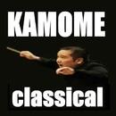 KAMOME classical/かもめ吹奏楽団(指揮:平山貴史)