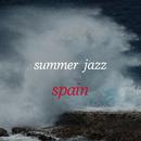 スペイン  ~ サマージャズ/Various Artists