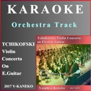(カラオケ) チャイコフスキー ヴァイオリン協奏曲 On E.Guitar/金子泰久