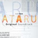 TBS系 日曜劇場「ATARU」オリジナル・サウンドトラック/V.A.