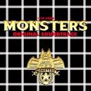 TBS系 日曜劇場「MONSTERS」オリジナル・サウンドトラック/ドラマ「MONSTERS」サントラ
