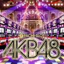 「ぱちスロ AKB48」オリジナルBGM/ぱちスロ AKB48