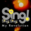 My Revolution/S!X3X10