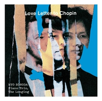 Love Letter to Chopin