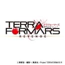 TVアニメ『テラフォーマーズ リベンジ』主題歌・ED主題歌(TVサイズ)/V.A.