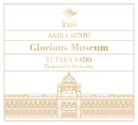 ウィーン美術史美術館&TBS 10年間にわたるパートナーシップ 公式テーマ曲<グロリアス・ミュージアム>