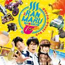 映画「RANMARU 神の舌を持つ男」オリジナル・サウンドトラック/映画「RANMARU 神の舌を持つ男」サントラ