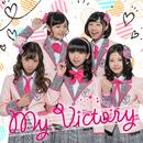My Victory/つりビット