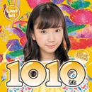 1010~とと~(竹内夏紀Ver.)/つりビット