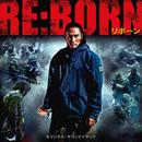 映画「RE:BORN」オリジナル・サウンドトラック/音楽:川井 憲次