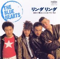 リンダリンダ/THE BLUE HEARTS