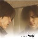 half/伊礼彼方