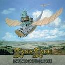 BALLAD COLLECTION II/LANA LANE