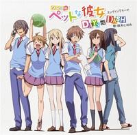 DAYS of DASH/鈴木このみ