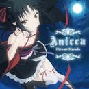 TVアニメ「機巧少女は傷つかない」オープニングテーマ「Anicca」/原田ひとみ
