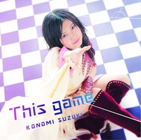 This game/鈴木このみ