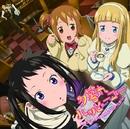 TVアニメ「ソウルイーターノット!」エンディングテーマ「夕暮れハッピーゴー」/春鳥つぐみ、多々音めめ、アーニャ・ヘプバーン
