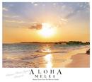 ALOHA MELE 4/Various Artists