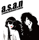 Only One/a.s.a.n