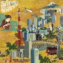 Walk on Japan -Everlasting Loves-/SOUL GAUGE