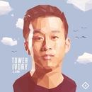 Tower Ivory/J. Han