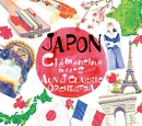 JAPON/クレモンティーヌ