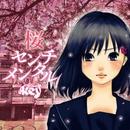桜センチメンタル/key