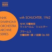 ブラームス: 交響曲第1番(NHK交響楽団/シュヒター)(1962)