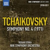 チャイコフスキー: 交響曲第4番(NHK交響楽団/尾高忠明)(1971)
