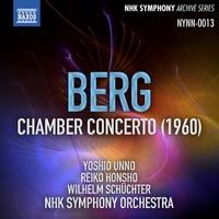 ベルク: 室内協奏曲(海野義雄/本荘玲子/NHK交響楽団/シュヒター)(1960)