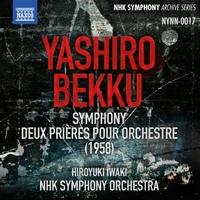 矢代秋雄: 交響曲/別宮貞雄: 2つの祈り(NHK交響楽団/岩城宏之)(1958)