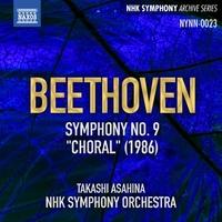 ベートーヴェン: 交響曲第9番「合唱付き」(NHK交響楽団/朝比奈隆)(1986)