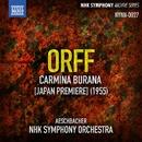 オルフ: カルミナ・ブラーナ(日本初演)(NHK交響楽団/エッシュバッハー)(1966)