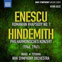エネスコ: ルーマニア狂詩曲第1番/ヒンデミット: フィルハーモニー協奏曲(NHK交響楽団/岩城宏之/外山雄三)(1961, 1966)