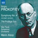 プロコフィエフ: 交響曲 第4番(1947年改訂版)/他