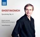 ショスタコーヴィチ: 交響曲 第4番 ハ短調 Op.43