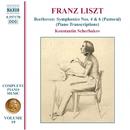 リスト: ピアノ曲全集 第19集 ベートーヴェンの交響曲の編曲/コンスタンティン・シチェルバコフ(ピアノ)