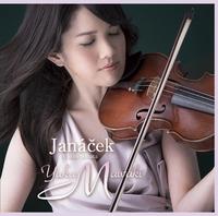 ヤナーチェク: ヴァイオリン・ソナタ