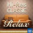 ハイレゾクラシック Relax/Various Artists