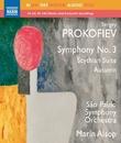 プロコフィエフ: 交響曲第3番/スキタイ組曲/他/サンパウロ交響楽団/マリン・オールソップ(指揮)