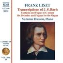 リスト: ピアノ曲全集第39集 J.S.バッハ作品のトランスクリプション集/スザンヌ・ウッソン(ピアノ)