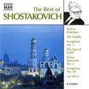 ベスト・オブ・ショスタコーヴィチ/Various Artists
