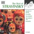 ベスト・オブ・ストラヴィンスキー/Various Artists