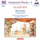 グラズノフ: バレエ音楽「ライモンダ」/モスクワ交響楽団/アレクサンドル・アニシモフ(指揮)